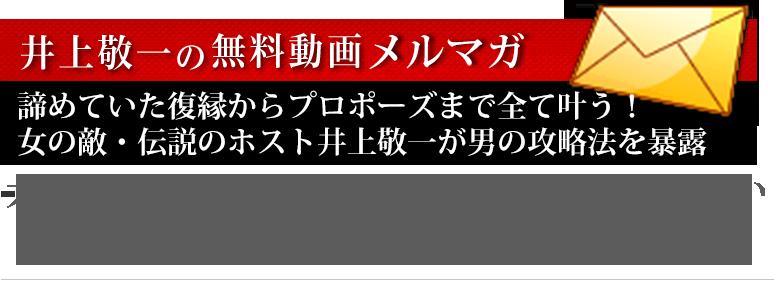 恋愛・結婚アカデミー
